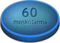 Дапоксетин выкупить на Москве