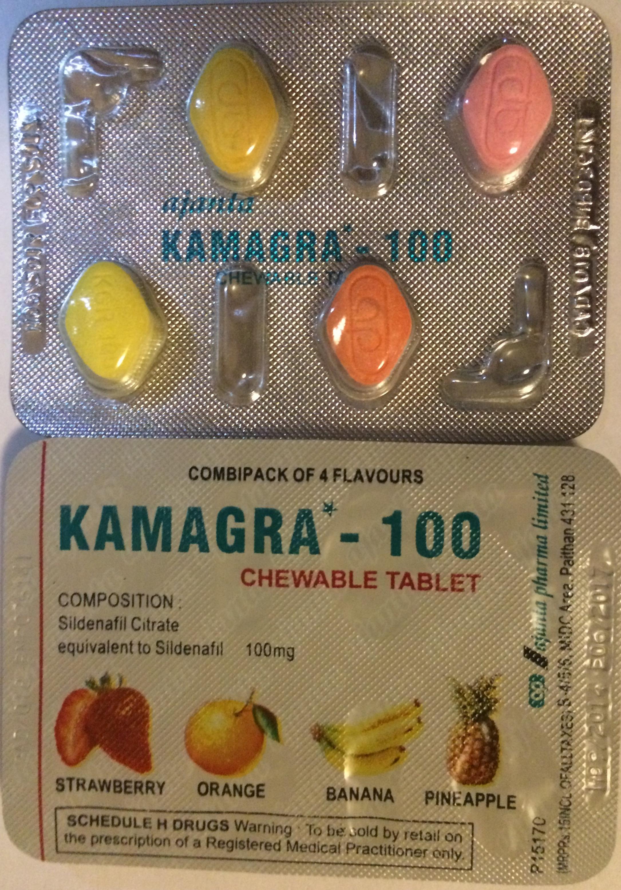 камагра 100 купить