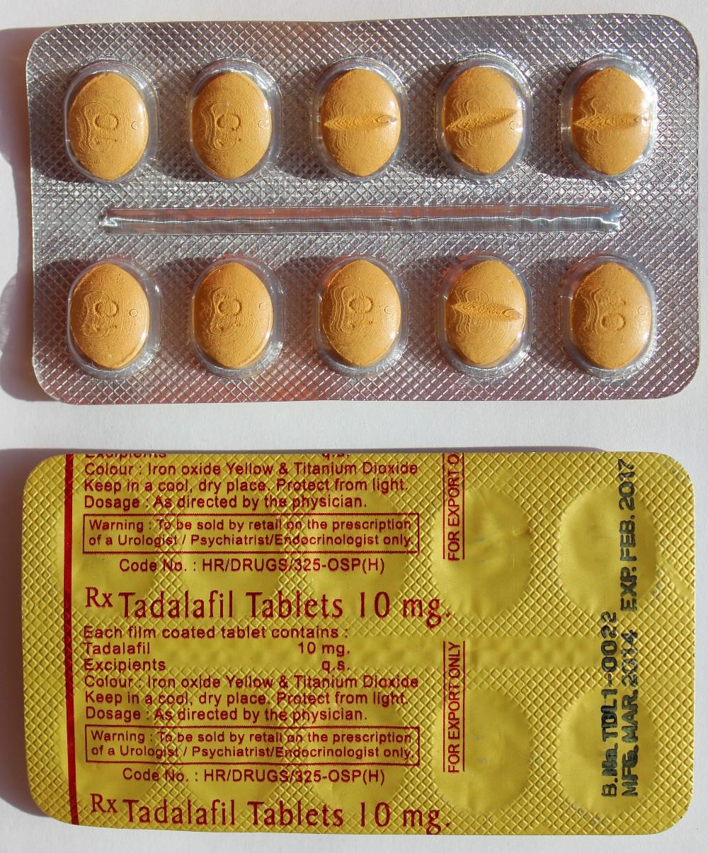 сиалис 5 мг 10 цена