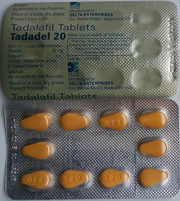 сиалис 20 мг 5 мг