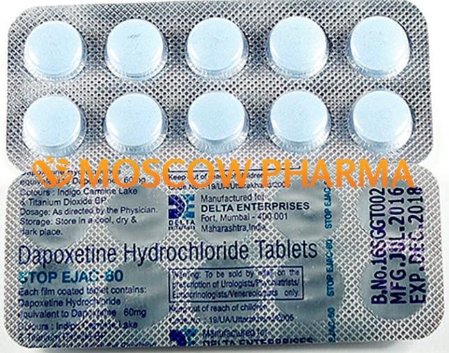 Дапоксетин 00 мг. (Delta)